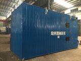 A caldeira de aquecimento eléctrico de poupança de energia (24kw-1000kw)