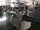 Macchina per l'imballaggio delle merci di flusso dell'alimento (ZP320)