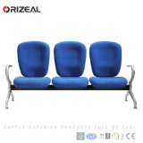 Cadeira de espera por atacado da tampa de tela, cadeira de espera do lazer (OZ-AD-080)
