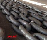 Проверка высокого Полированный стальной Carburized G80 подъемное звено цепи