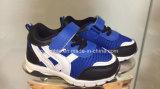 Type neuf marqué chaussures de course de sports sportifs de mode pour des gosses