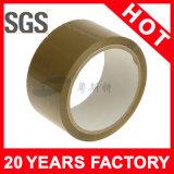Коричневый BOPP упаковочные ленты (YST-BT-053)