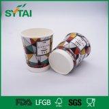 Tazza di carta del bello caffè Heatproof doppio variopinto di stampa in offset