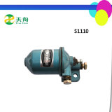 熱い販売SD1125の水によって冷却される単一シリンダーディーゼル機関は燃料フィルターを分ける