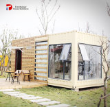 贅沢な容器の家
