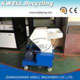 Plástico, PE, PP, trituradora de la película del PE / máquina de trituración de la botella plástica