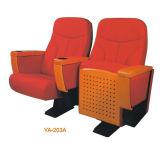 최신 판매 주황색 현대 새로운 디자인 편리한 직물 영화관 의자