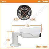 Wasserdichte P2p IP-Kamera mit dem Vari-Fokalen 2.8-12mm Objektiv (MVT-M2120)