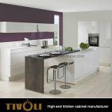 アパートTivo-0060Vのための小さい現代白い食器棚