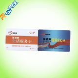 La Cina ha preparato la plastica del biglietto da visita