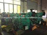Cummins Top OEM-производитель электропитания мощностью 350 кВА