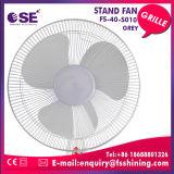 Ventilador dos produtos novos ventilador moderno cinzento do carrinho de 16 polegadas (FS-40-S010)