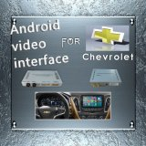 Interfaz de vídeo de navegación GPS de Android para Chevrolet Malibu 2017