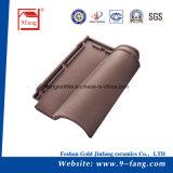 Плитка крыши 410*280mm Terracotta строительных материалов римская для толя виллы сделанного в Китае