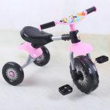 2017人の新しいデザイン子供の三輪車の赤ん坊の三輪車の子供の三輪車