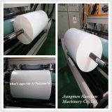 Calor do PE - máquina de sopro da película shrinkable (FB-C-1200)