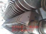 Secador de pá de esgoto de tecnologia avançada