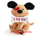 Симпатичная игрушка плюша - собака