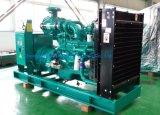 275kVA OEMの製造業者による本物のCumminsのディーゼル発電機セット