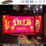 P6 a todo color en el interior de la Junta pantalla LED de publicidad