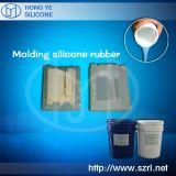 Gomma liquida del silicone per Prototyping trasparente del prodotto del silicone