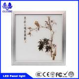 Commerce de gros 600X600 de panneau à LED, fabricant de lumière LED du panneau de plafond de la Lumière, éclairage du panneau LED ultra mince