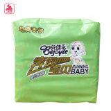 高レベル快適な綿の赤ん坊のおむつ袋のBebeの赤ん坊のおむつ