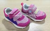 子供のためのCowsuedeの最も売れ行きの良い偶然靴