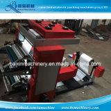 Machine flexographique d'imprimante de poly sac