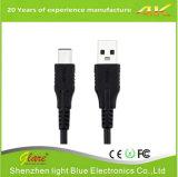 C 케이블을 타자를 치는 도매 땋는 자석 USB