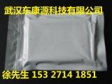 La qualité du calcium api d'atorvastatines, encore moins un voir saura cela en ligne, 134523-03-8