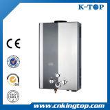 携帯用ガスの給湯装置