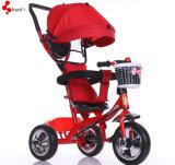 아이 3 바퀴 자전거 또는 조정가능한 시트 안전 아기 Trike