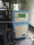 Wassergekühlter Kühler für Industrie-Fabrik