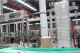 天然水の満ちるプラント機械装置(CGF)