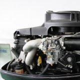 F15BMS, Control de Tiller, arranque manual y el eje corto Motor FB