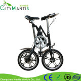 페달 & LED를 가진 전기 자전거를 접히는 소형 알루미늄 합금