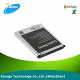 Batterie de téléphone mobile pour la galaxie S3 I9300 S4 I9500 S2 I9100 de Samsung