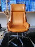 최고 후에 구부려진 목제 사무실 팔걸이 실무자 의자