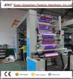 Stampatrice flessografica di colori di alta velocità 4 per rullo di carta (YT-NX)