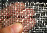 Гальванизированная Electro квадратная ячеистая сеть