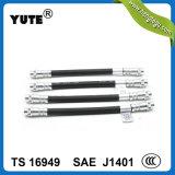 Manguito de alta presión del freno hidráulico de Yute SAE J1401 con RoHS