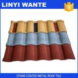 屋根ふき材料の石のいろいろな種類の屋根の構築のために適した上塗を施してある鋼鉄屋根瓦