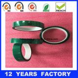 緑ペットテープを覆う高温