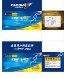 6-Dm-30 (12V30AH) Kinfon hohe Entladeleitungs-Säure-Batterie