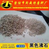급수정화 판매를 위한 자연적인 비석 돌 시장가격
