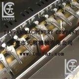 Автоматическая электрическая вращая решетка барбекю Yakitori