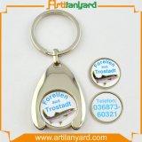 顧客のロゴのトロリー硬貨Keyholder