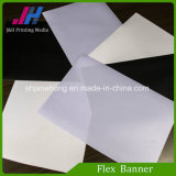 PVC Flex Banner Laminating Machine