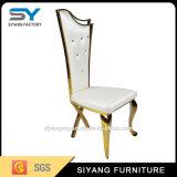 Cadeira profissional do hotel do metal do ouro da fábrica para o evento